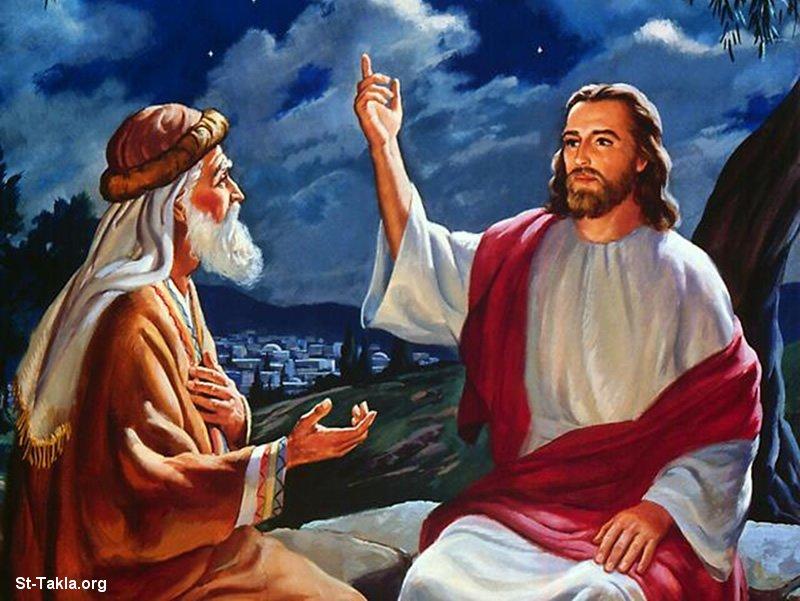 هل المسيح ابن الله