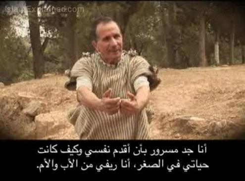 الأخ عبد القادر مغربي فلاح بسيط وصلته الرسالة المسيحية وآمن بها