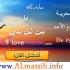 Almassih.info