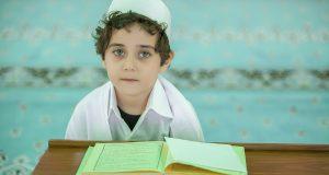 كنت متفوق في الكتاب القرآني