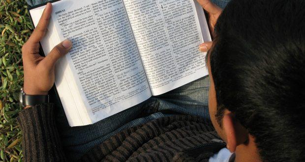 طبعة العهد الجديد بآلة الطباعة